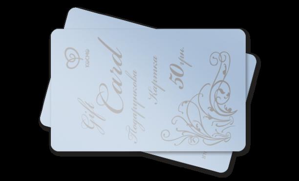 пластиковые карточки Cosmo