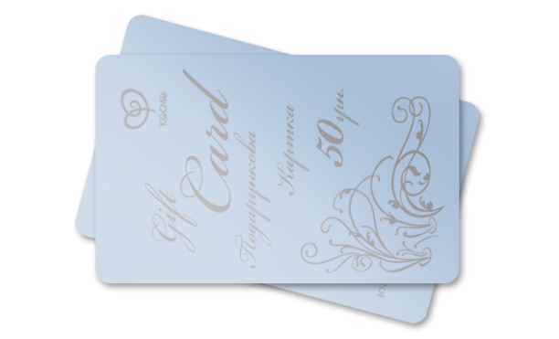 plastic card Cosmo