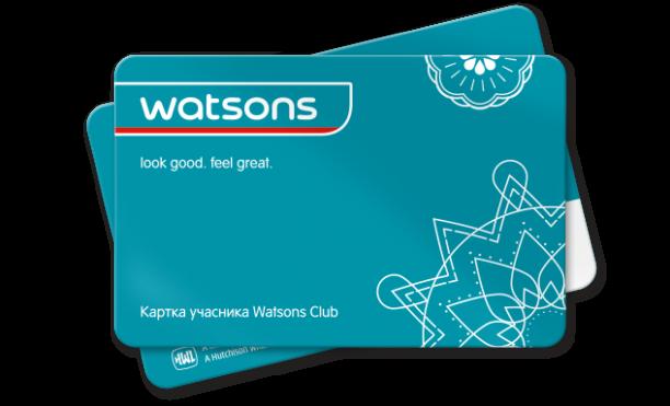 пластиковые карты Watsons 2
