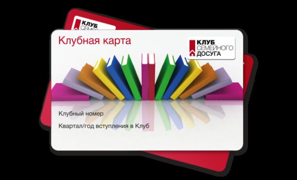 пластиковые карты KN