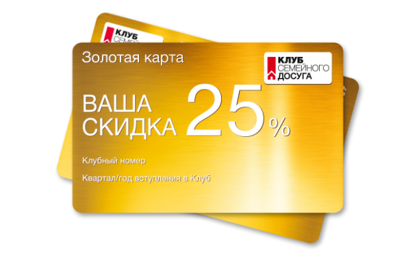 plastic cards KN gold