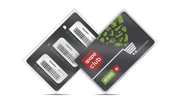 plastic cards Фора 2