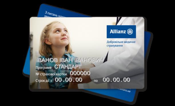 Plastic card Альянс