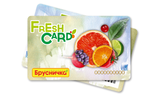 пластиковая карточка Брусничка