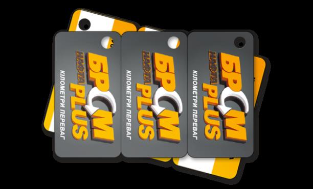 plastic card БРОМ
