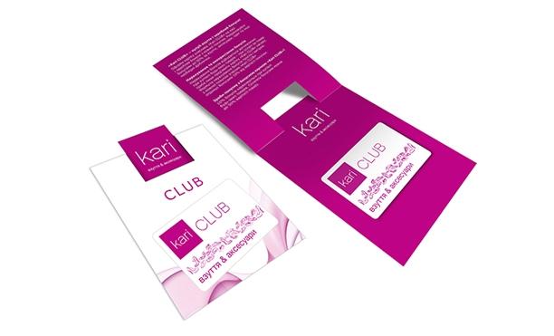 Plastic card Kari