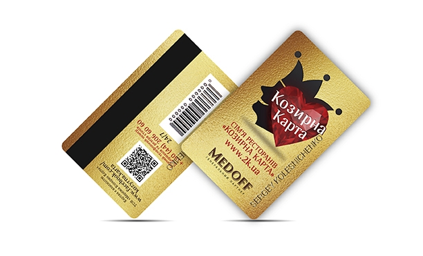 Plastic card Kozyrnaya karta