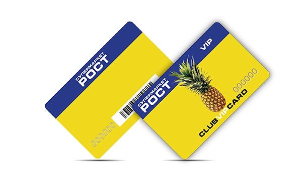 Plastic card Rost