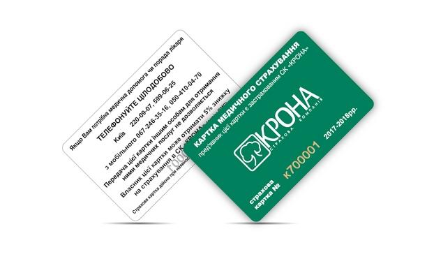 plastic cards Фора Krona