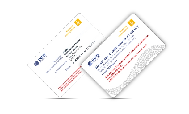Plastic card BodoIngo Ukraine