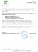 Концерн Галнафтогаз (сеть АЗС ОККО)