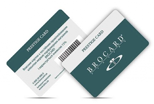 Loyalty cards for Brocard (parfums and consmetics retail chain)