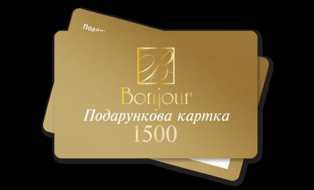 plastic card Bonjour