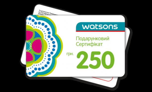 пластикові карти Watsons