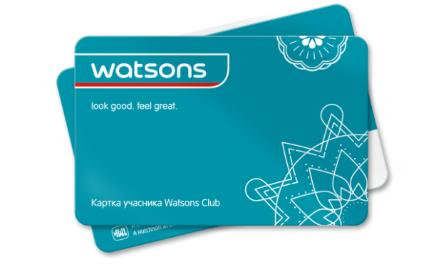 plastic cards Watsons 2