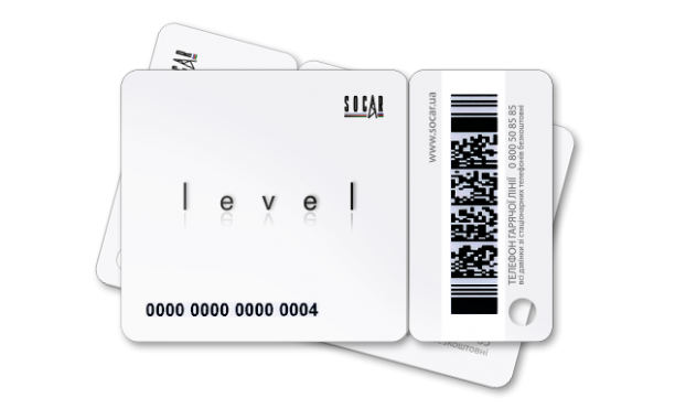 plastic cards Socar