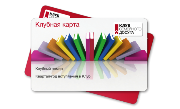 plastic cards KN