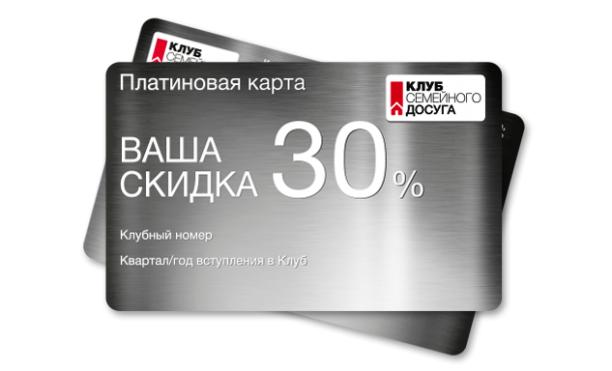 пластиковые карты KN platinum