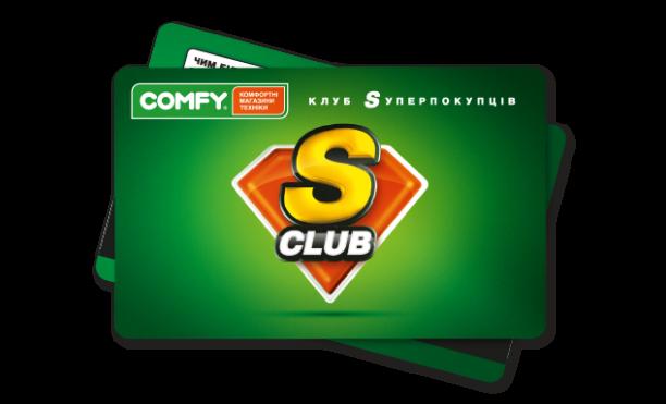 plastic cards Comfy