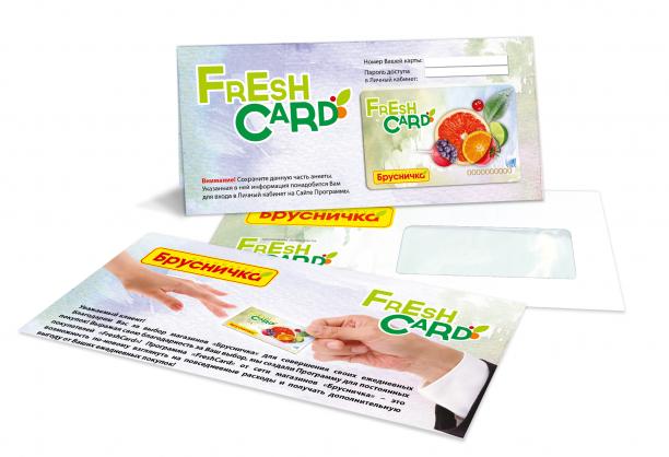 Plastic card Брусничка 2