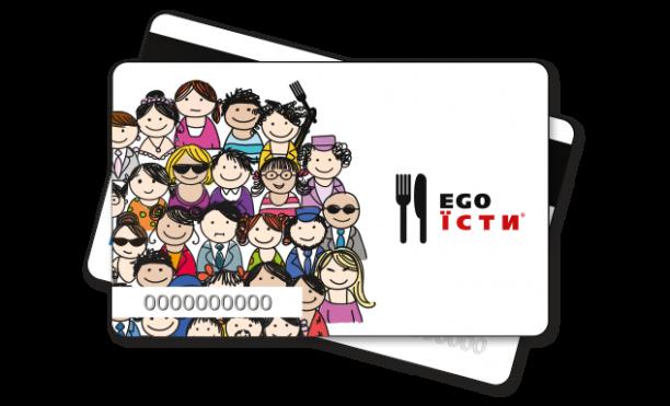Plastic card Эгоисты