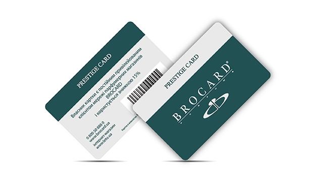 Plastic card Brocard