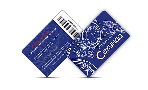 Plastic card Brocard Secunda