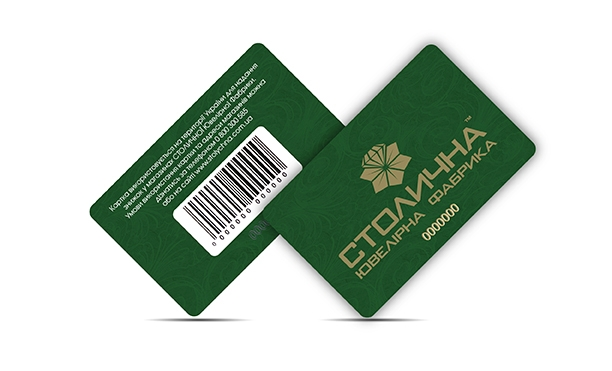 Plastic card Brocard Stolichna