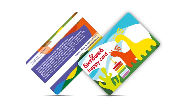 Plastic card Broca Antoshka