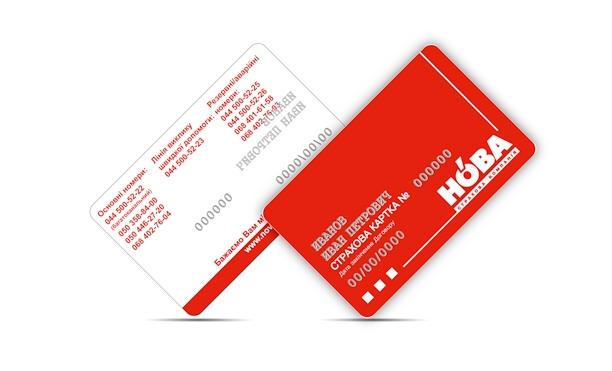 Plastic card New