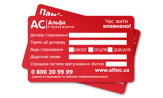 Insurance Cards And Welcome Packages Manufacture Of
