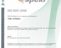 9001 2008