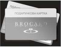 !Brocard500_pc_v2_633x384